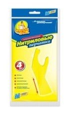 Перчатки Фрекен БОК нитриловые с манжетами M 4 шт. (300шт/ящ)
