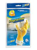 Перчатки Фрекен БОК резиновые универсальные для мытья посуды M (144шт/ящ)