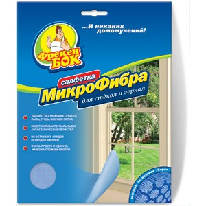 Салфетка Фрекен БОК для уборки микрофибра для стекла и зеркал 35*35 см 1 шт (40шт/ящ)