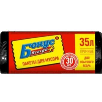 Пакет для мусора БОНУС полиэтилен 45*55 черный 35 л / 30 шт. (70 шт. / ящ.)