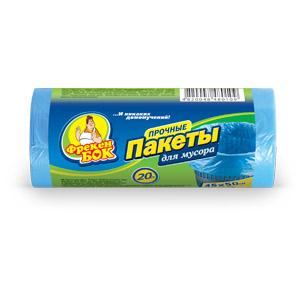 Пакет для мусора Фрекен БОК полиэтилен 45*50 синий 20 л / 30 шт. (85 шт. / ящ.)