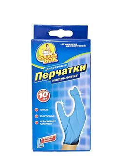 Перчатки Фрекен БОК нитрил одноразовые L 10 шт. (100шт/ящ)
