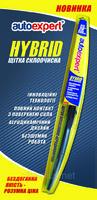 Щетка стеклоочистителя гибридная Autoexpert 26''/650 mm