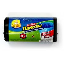 Пакет для мусора Фрекен БОК полиэтилен 50*60 / 35 л / 50 шт. черный (40 шт. / ящ.)