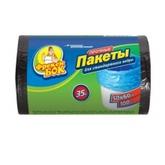 Пакет для мусора Фрекен БОК полиэтилен 50*60 черный 35 л / 100 шт. (20 шт. / ящ.)