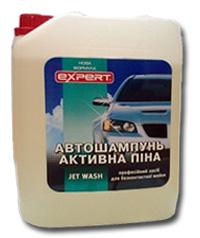 Автошампунь Активная пена (активна піна) AutoExpert (5 л)