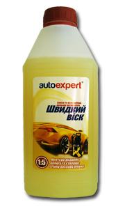 "Средство для мойки автомобиля ""Быстрый воск"" (швидкий віск) AutoExpert (1 л)"